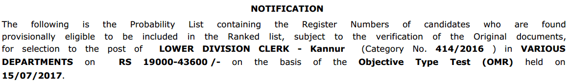 Entri - Bank, SSC, RRB, State PSC