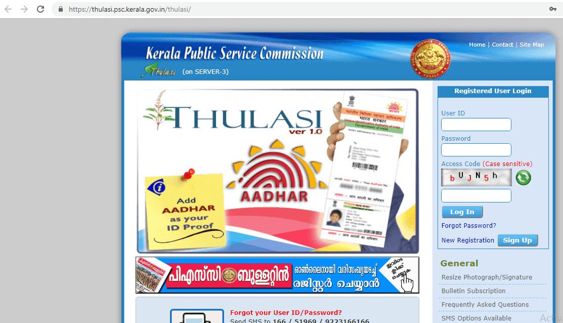 thulasi login page