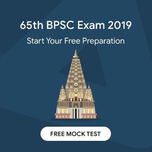 bpsc_2 mock test banner