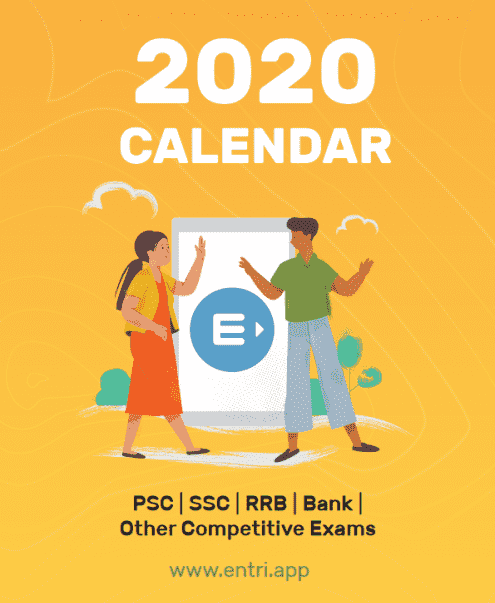 calender 2020 popup image