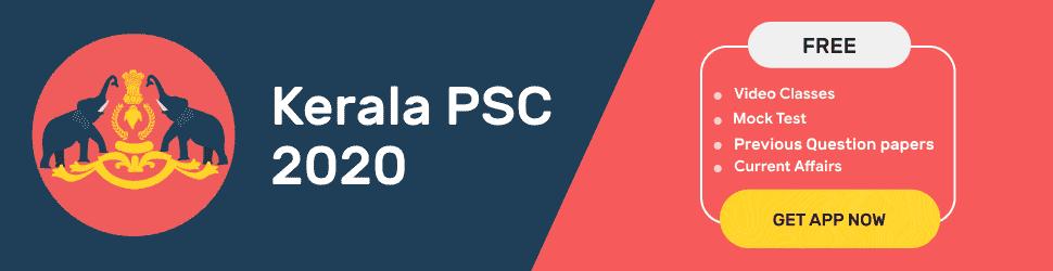 Kerala PSC LP/UP