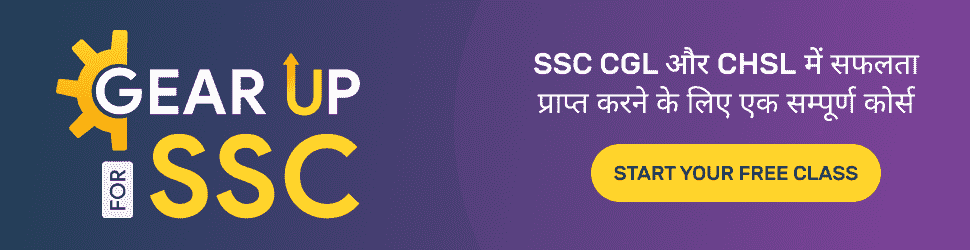 gear up for SSC 970 by 250_banner