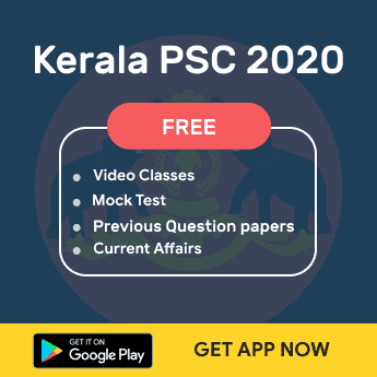 kerala psc 2020 345 by 345_banner