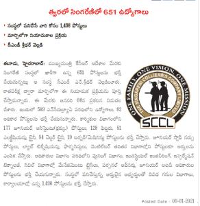 SCCL Paper Advertisement
