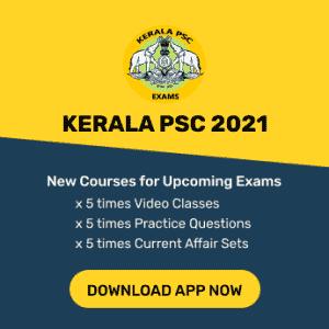Kerala PSC Grade 1 Overseer
