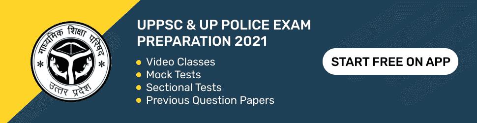 UPPSC & UP Police Exam Preparation 2021