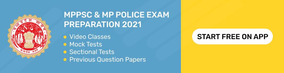 MPPSC & MP Police Exam Preparation
