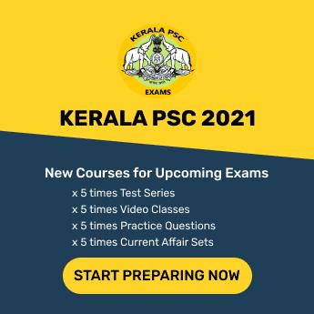 Kerala PSC 2021