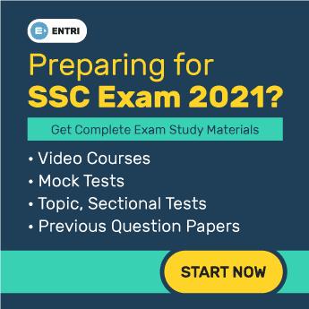 SSC Exam Square Banner