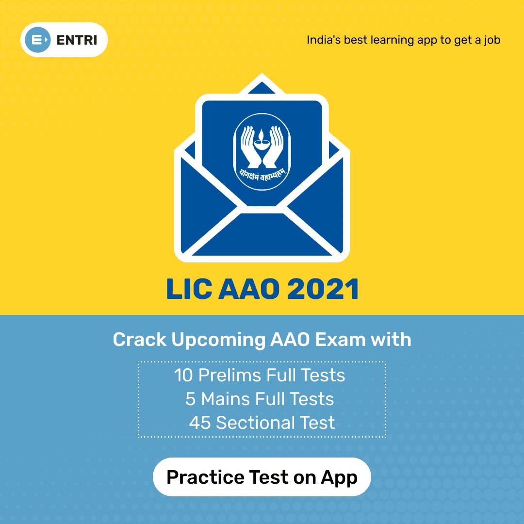 LIC AAO test series