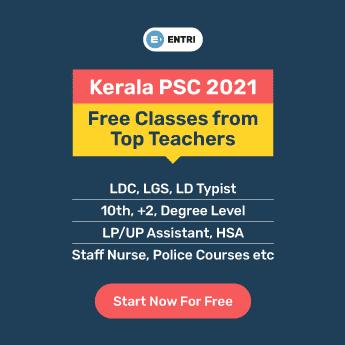 Kerala PSC Square Banner