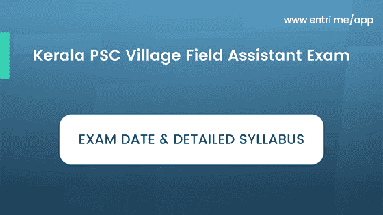 Village Field Assistant Exam (123/17) 2017 – Exam Date & Detailed Syllabus