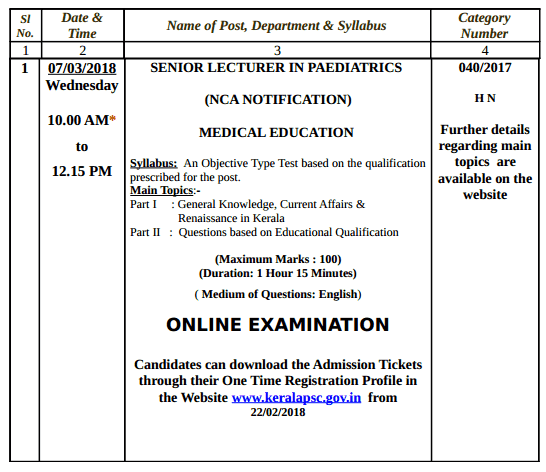 Kerala PSC Exam Time Table - Upcoming PSC Exams March 2018