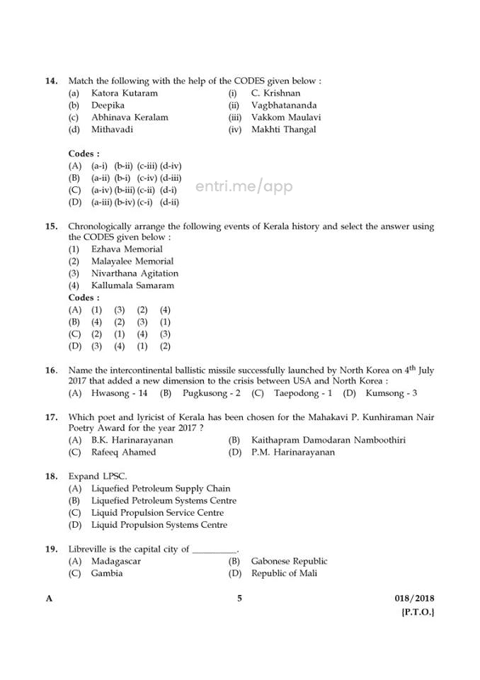 Kerala PSC Staff Nurse Question Paper and Answer Key