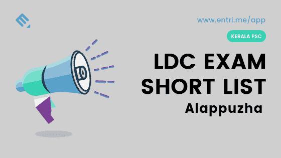 Kerala PSC LDC Exam Shortlist Alapuzha 2018 – 414/2016