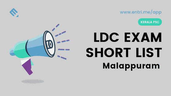 Kerala PSC LDC Exam Shortlist Malappuram 2018 – 414/2016