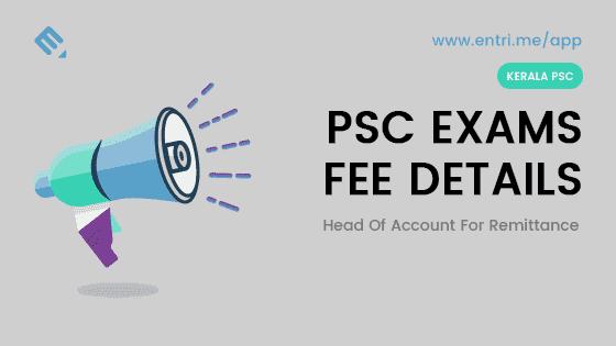 Kerala PSC Examination Fee Details