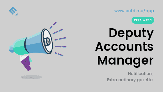 Deputy Accounts Manager in Water Authority Kerala PSC