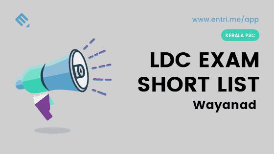 Kerala PSC LDC Exam Shortlist Wayanad 2018 – 414/2016