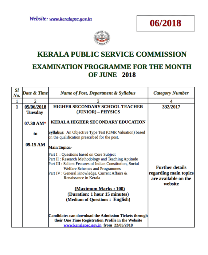 PSC Exam time table june 2018