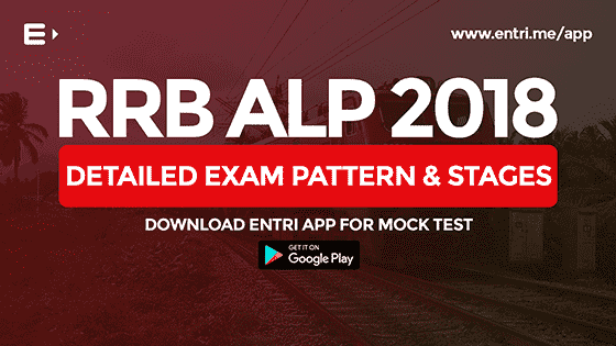 RRB ALP Exam 2018: Detailed Notification