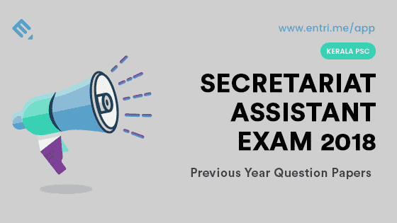 Secretariat Assistant Previous Year question papers