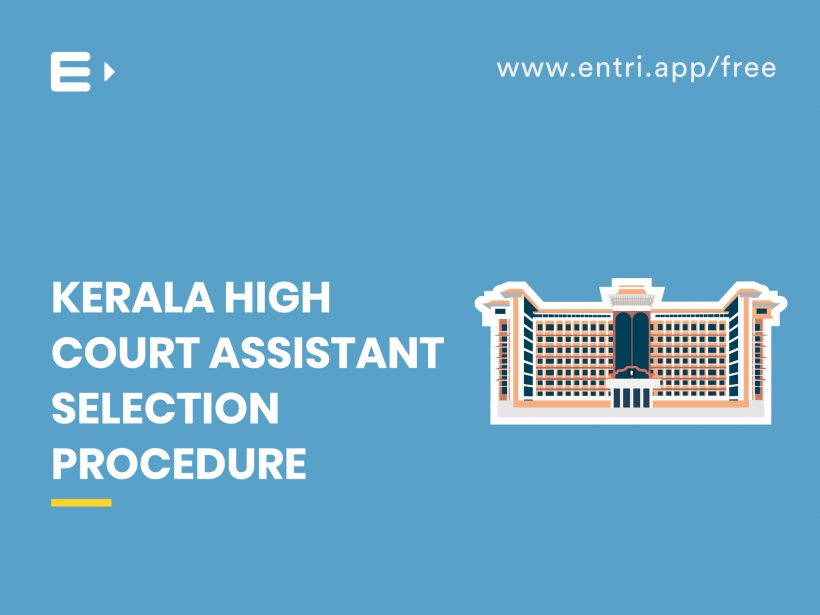 High Court Assistant Selection Procedure