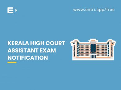 high-court-assistant-exam-notification