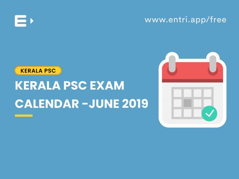Kerala PSC time table june