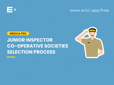 junior inspector selection process