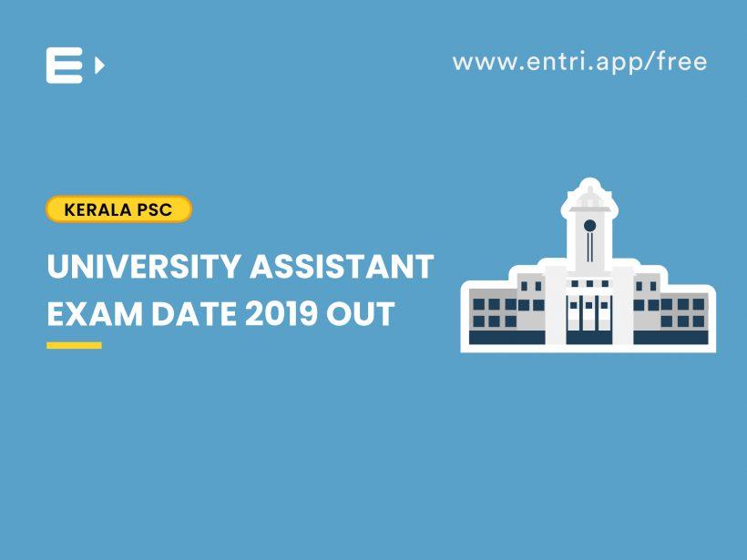 university assistant exam date