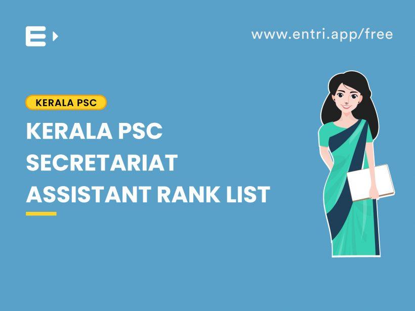 secretariat assistant rank list