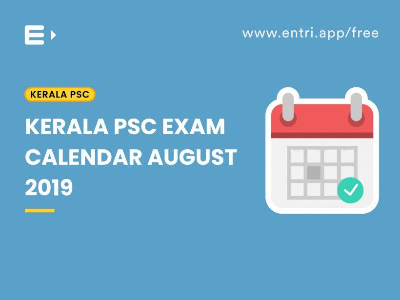 Kerala PSC Calendar August