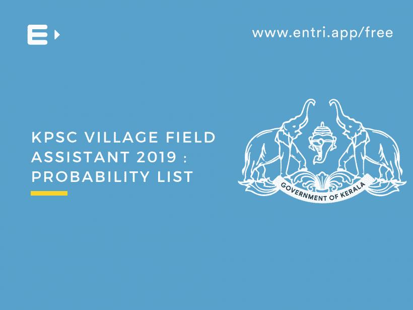 Village Field Assistant 2019 short list