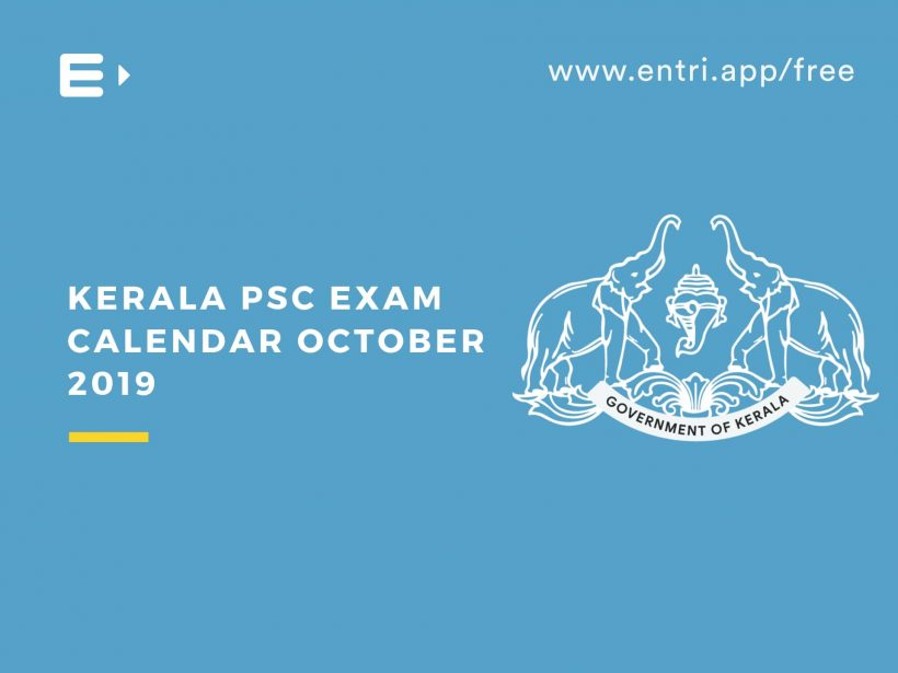 kerala psc exam calendar october 2019