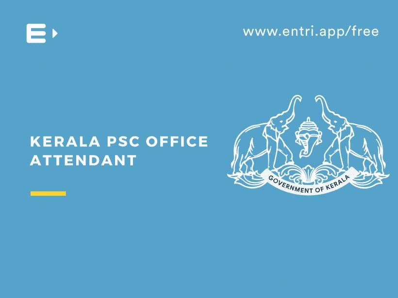 PSC-Office-Attendant