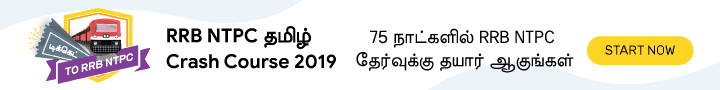 RRB NTPC tamil banner