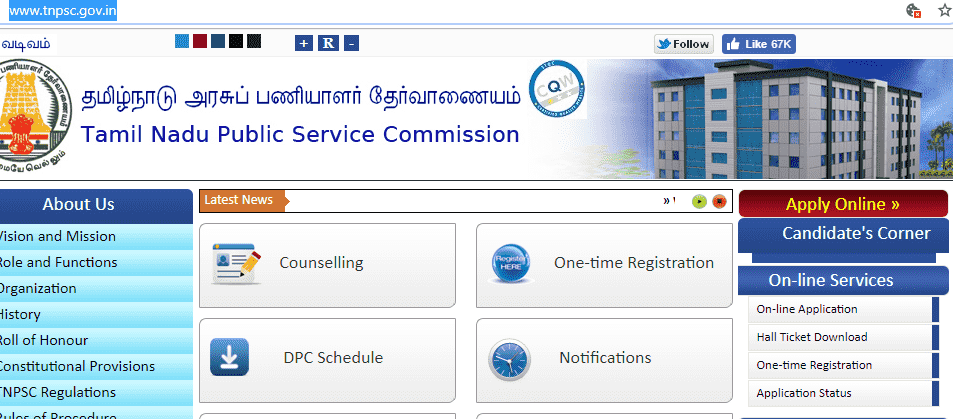 tnpsc application portal