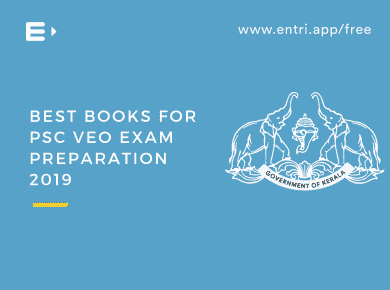 best books for psc veo exam preparation 2019