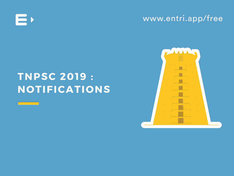 TNPSC 2019 notifications