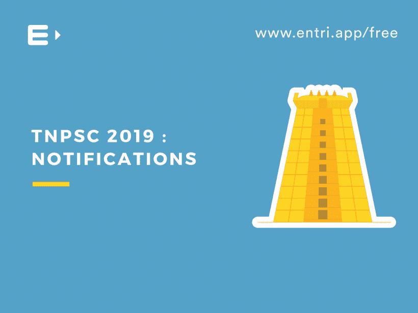 TNUSRB 2019 notifications