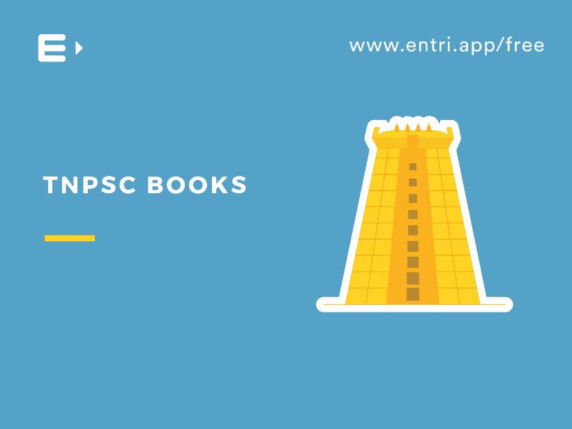 TNPSC-BOOKS