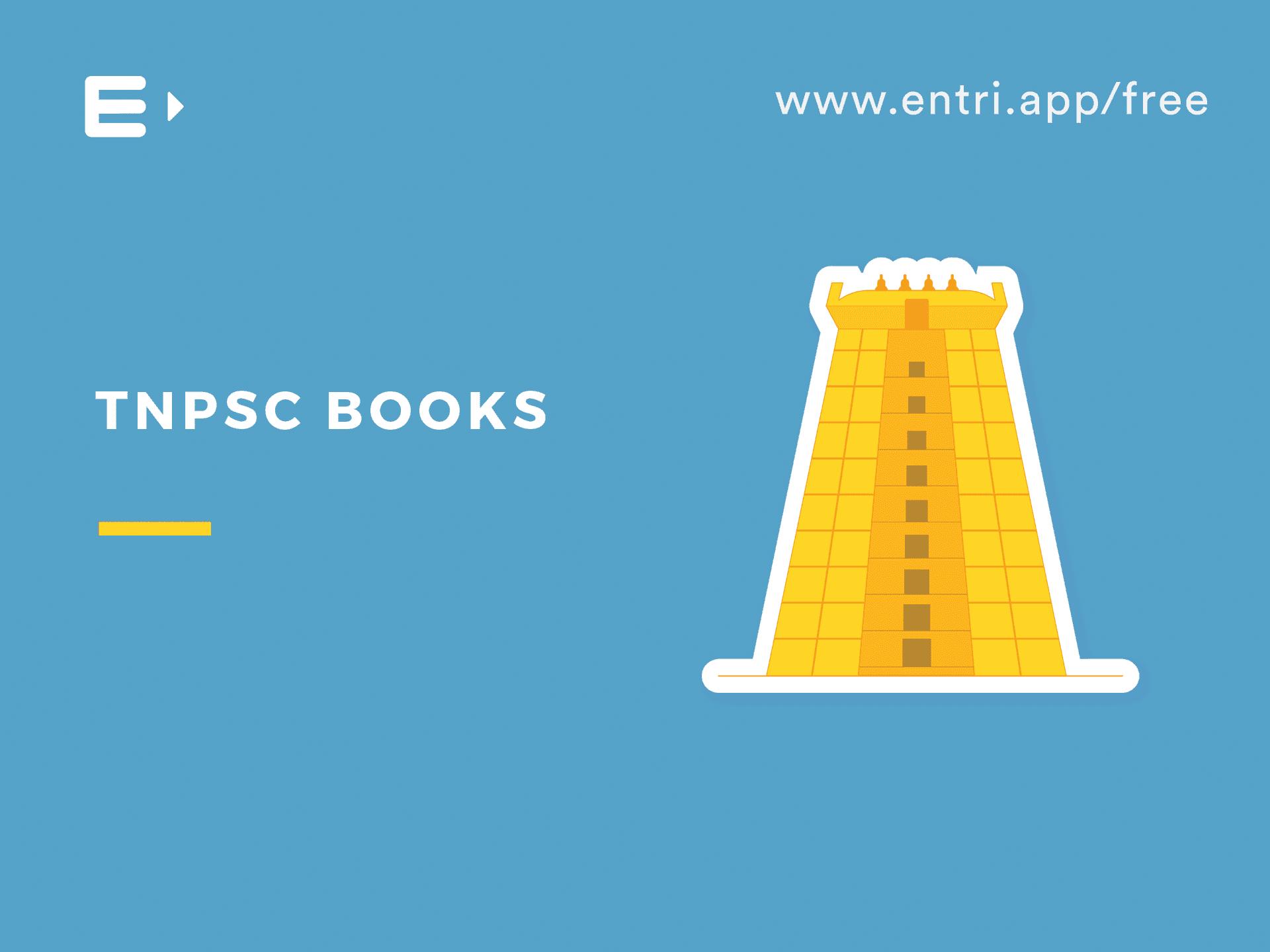 Best BOOKS for TNPSC Preparation 2019 - Entri Blog