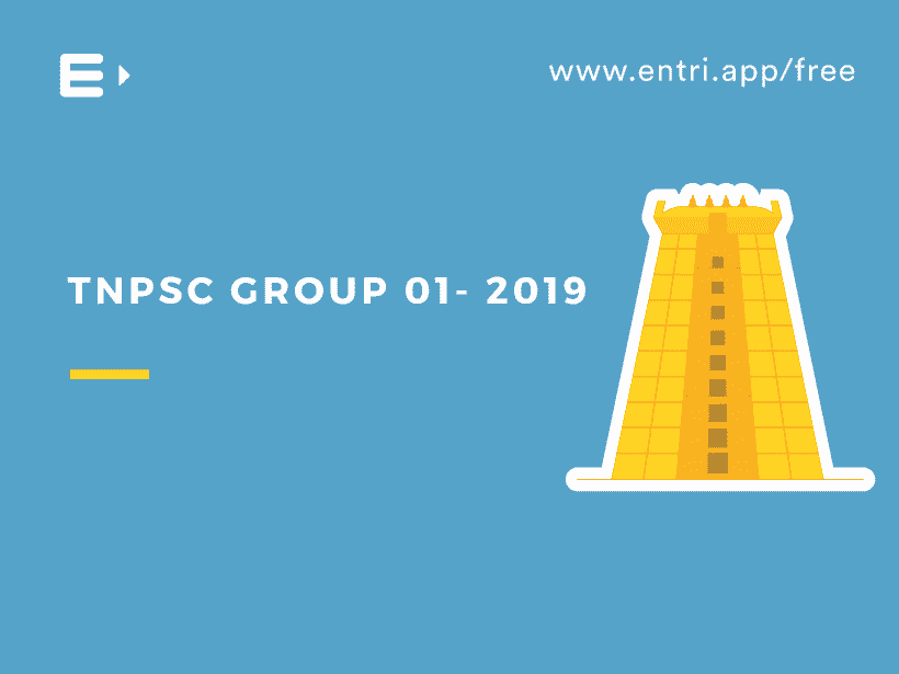 TNPSC-GROUP-01