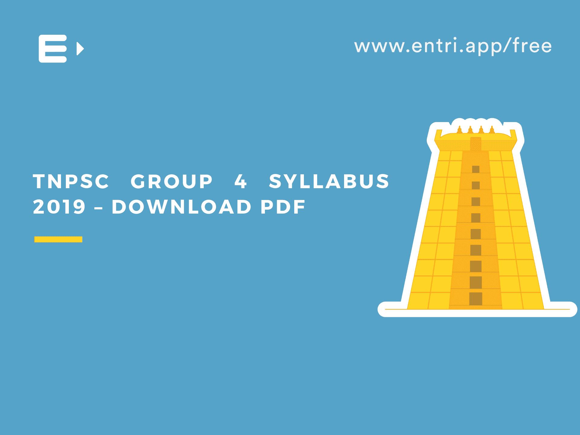 TNPSC Group 4 Syllabus 2019 – Download PDF - Entri Blog