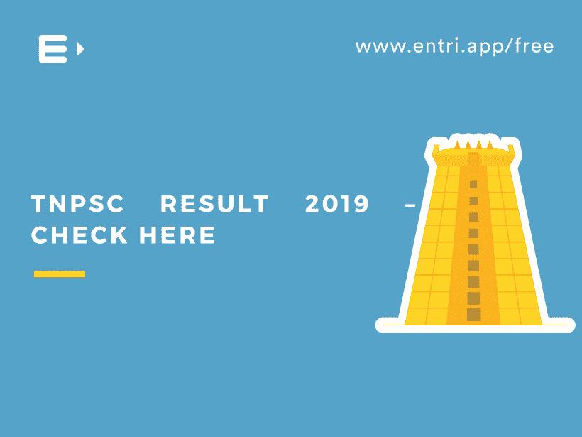 tnpsc result 2019