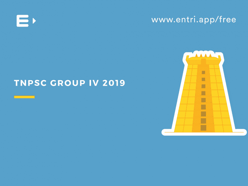 TNPSC group 4 eligibility