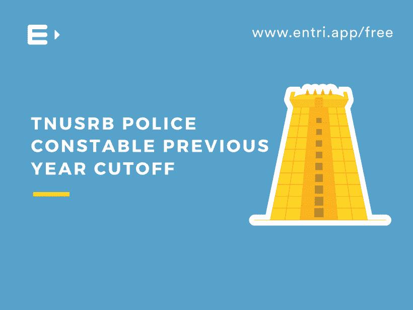 TNUSRB Police Constable