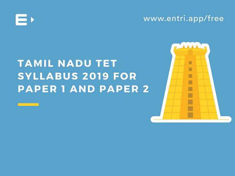 Tamil Nadu TET Syllabus
