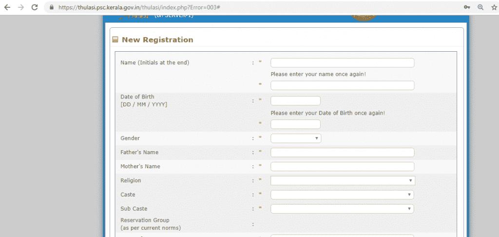 thulasi registration
